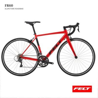 2020モデル FELT(フェルト) FR60 ロードバイク  送料プランC 23区送料2700円(注文後修正)