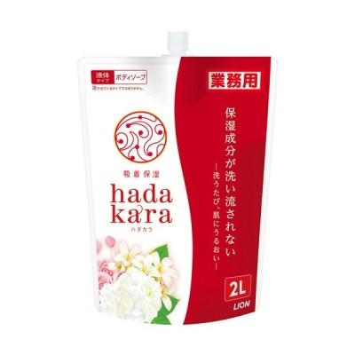 ライオン hadakaraボディソープ フレッシュフローラルの香り 業務用 2L 1パック