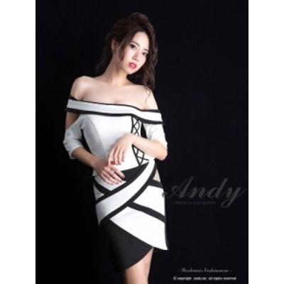 GLAMOROUS ドレス GMS-V402 セットアップ ミニドレス Andy グラマラスドレス クラブ キャバ ドレス パーティードレス GLAMOROUS vol.08