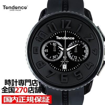 テンデンス ガリバー TG460010 メンズ 腕時計 クオーツ シリコンベルト ブラック クロノグラフ 50mm
