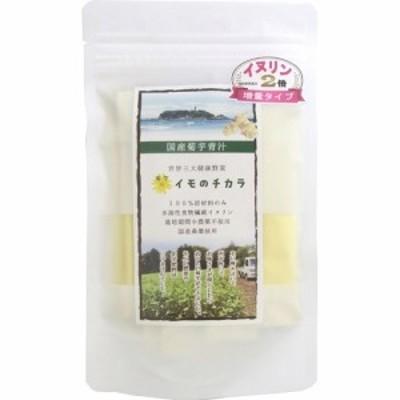八〇八 国産菊芋青汁(桑の葉)(2g*10包)[その他 野菜・果実サプリメント]