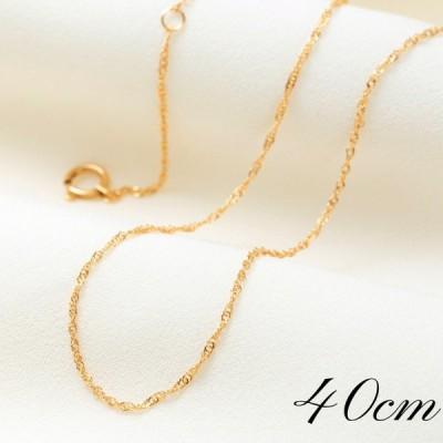 ネックレス チェーン 18金 スクリュー K18 18K K18刻印 メンズ レディース 40cm 0,9g 日本製 送料無料 プレゼント 誕生日
