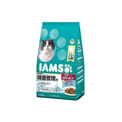 アイムス 成猫用 体重管理用 まぐろ味 1.5kg(375g×小分け4袋)マース キャットフード 猫 ドライ