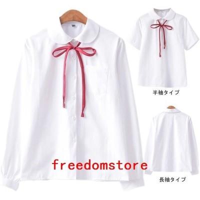 レディース長袖シャツ半袖シャツ折り襟ブラウス蝶結びリボンワイシャツ女性用トップスシャツスクール風レトロシンプル