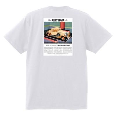 アドバタイジング シボレー Tシャツ 200 白 1933 オールディーズ 1950's 1960's ローライダー ホットロッド マスターセダン