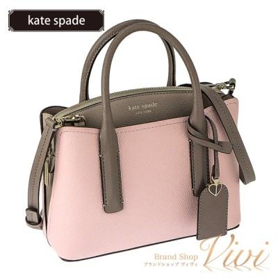 ケイトスペード バッグ ハンドバッグ レディース KATE SPADE PXRUA540  663  ラッピング無料 UE0092 送料無料