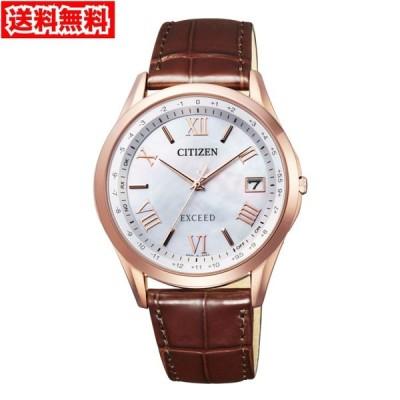 【送料無料!】シチズン CB1112-07W メンズ腕時計 エクシード