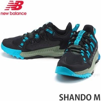 ニューバランス SHANDO M カラー:BLACK/BLUE