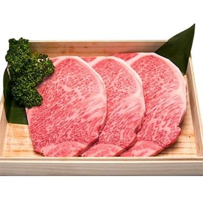松坂牛 松阪牛肉 ギフト 桐箱入り サーロインステーキギフト 桐箱入り 1枚200g×3枚 A5
