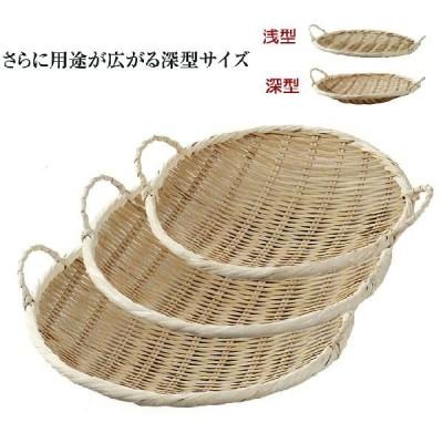 竹盆ザル深型(両手付) 9寸 27φ