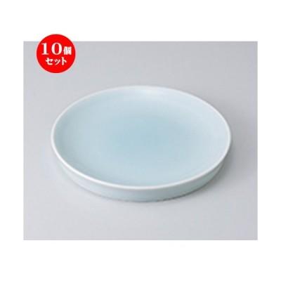 10個セット 前菜皿 青白磁6.5ハイプレート [ 19.6 x 2.3cm ] 【 料亭 旅館 和食器 飲食店 業務用 】