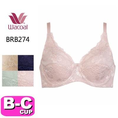 ワコール wacoal BRB274 優美定番 ソフトなつけごこちのフルカップブラ フルカップブラジャー BCカップ WB