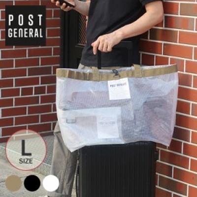 POST GENERAL ポストジェネラル TCトート Lサイズ 981940007   トートーバッグ おしゃれ PVC 丈夫