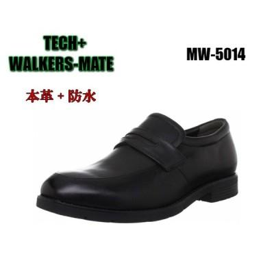 WALKERS-MATE TECH+ ウォーカーズメイト テックプラス WAT-5014 WAT5014 WAT 5014 ビジネスシューズ ローファー 靴 メンズ 幅広 4E EEEE