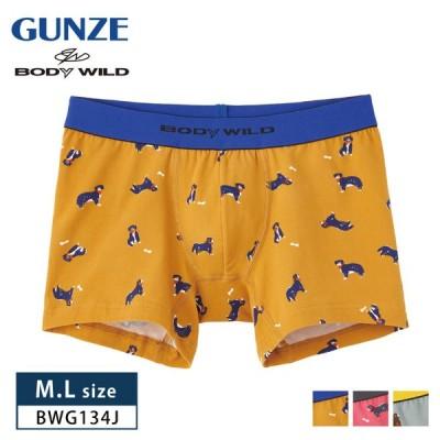 20%OFF GUNZE 【グンゼ】 BODY WILD(ボディワイルド)ボクサーパンツ デザインパンツ(前とじ) メンズ  ドギー柄 牧羊犬 M・Lサイズ BWG134J 【年間】