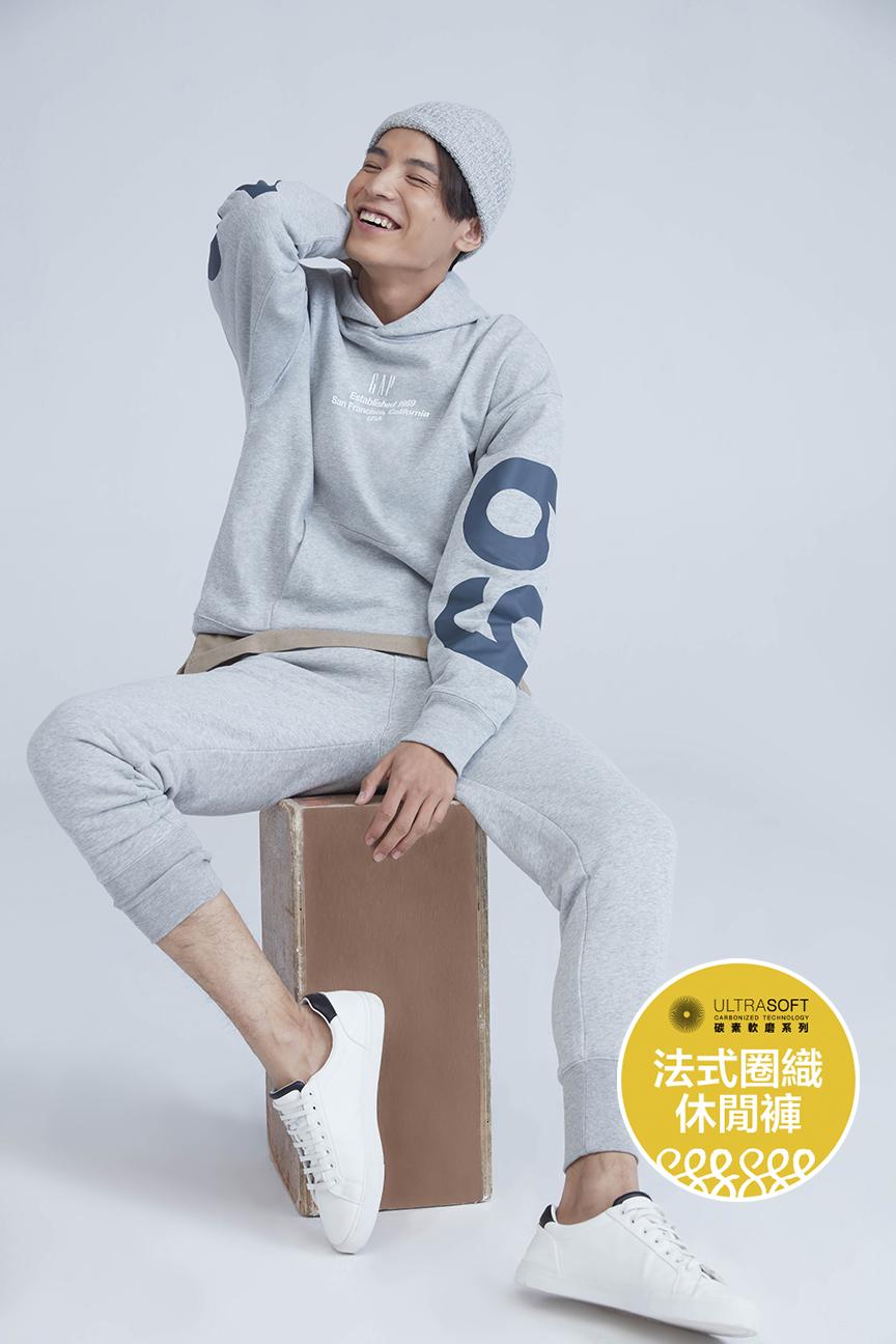 男裝 碳素軟磨系列法式圈織 Logo寬鬆軟休閒褲