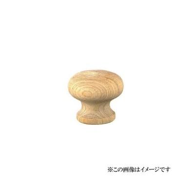 丸喜金属本社 MARIC シラキウッド ソフトつまみ W-08 250 /1個