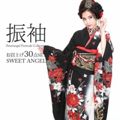振袖【買上専用ページ】30点フルセット 黒/赤/Gold/蝶 I158 振袖セット 成人式 結婚式