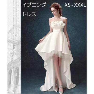 ベアトップ フィッシュテール エレガント トレーン 立体フラワー イブニングドレス