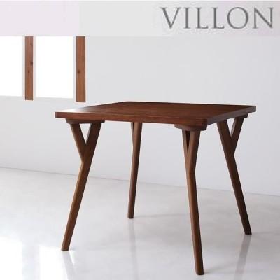 ダイニングテーブル 単品 W80