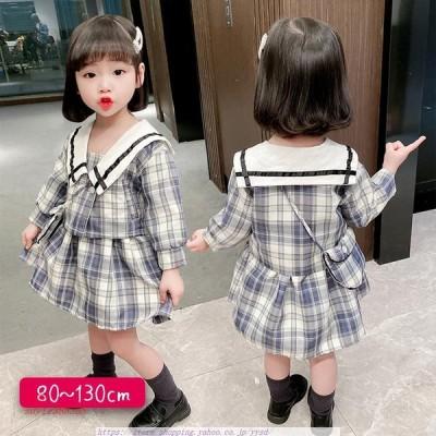 2点セット 子ども服 セットアップ 女の子 ジャンパースカート ジャケット ジャンプスカート 110 100 130 90 2点セット CM サロペット 80 120