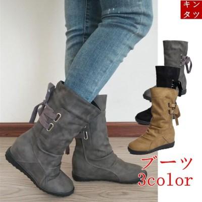 ブーツ レディース 編み上げ靴 ロングブーツ 膝丈 大きいサイズ 歩きやすい 秋冬ブーツ nasg211