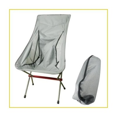 WEINUOJIA Camping Chair Outdoor Ultra-Light Aluminum Alloy Folding Chairs, Portable Backrest Beach Lounge Chair for Fishing Barbecue Self-Dr