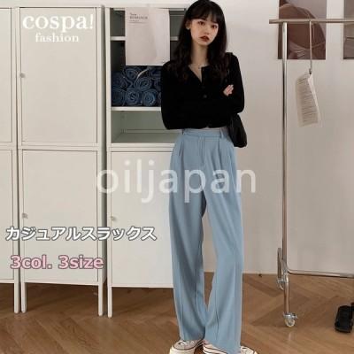 スラックス レディース ツータック ワイドパンツ ゆったり 韓国 通勤 体型カバー 着痩せ