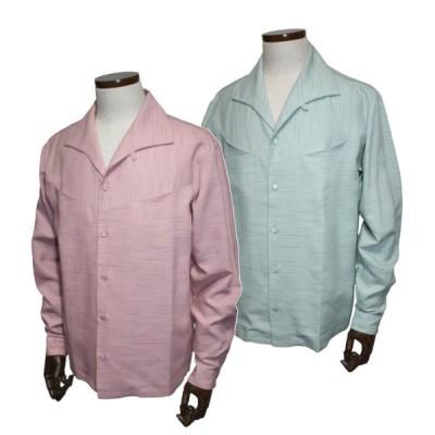 グッドロッキン GRS-325 長袖V切替イタリアンカラーシャツ ピンク/ミント Good Rockin