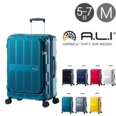 アジアラゲージ スーツケース 64cm 3.5kg 62L MAXBOX  ALI-5611 A.L.I | ハード ファスナー | キャリーケース TSAロック搭載