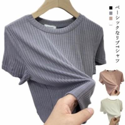 Tシャツ 半袖 レディース トップス ニット リブ編み 重ね着 接触冷感 ゆったり おしゃれ 可愛い シンプル 薄手 オフィス 通勤 通学 春夏