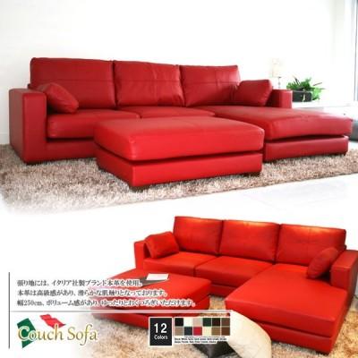 カウチソファ 本革 レザー 3人掛け ソファ 大きい 大型 L字 ロータイプ コーナーソファ イタリア社ブランド革 レッド 赤 12色対応 938bp-2p-couch-ot-880