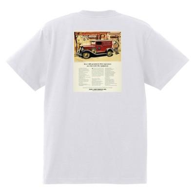 アドバタイジング シボレー Tシャツ 204 白 1931 オールディーズ 1950's 1960's ローライダー ホットロッド マスターセダン