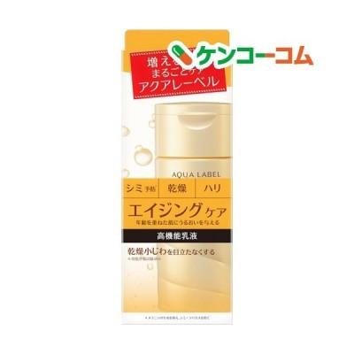 資生堂 アクアレーベル バウンシングケア ミルク ( 130ml )/ アクアレーベル