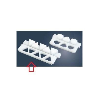 おにぎり型 PE オニギリ型 押シ蓋付(A)関西型 5穴 大 幅80 奥行68 高さ30/業務用/新品
