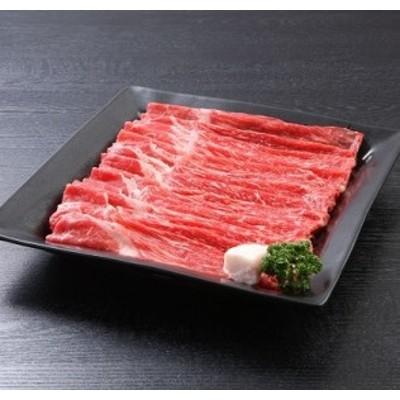 博多和牛 モモ・カタすきしゃぶ400g