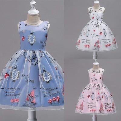 発表会 子供ドレス 女の子ワンピース フォーマル結婚式 ワンピース 子供ドレス 子ども ドレス キッズドレス ドレス パーティドレス 子供フォーマルドレス