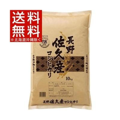 令和2年産 長野佐久産 コシヒカリ ( 10kg )/ 田中米穀 ( 米 )