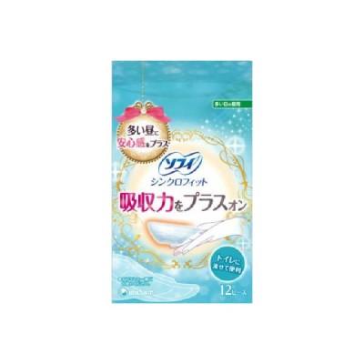 ソフィ シンクロフィット 12/ ソフィ 生理用品 ナプキン