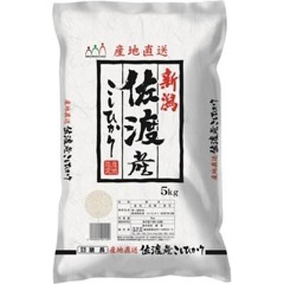 令和元年産 佐渡産コシヒカリ (5kg)