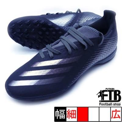 エックス ゴースト.3 TF アディダス adidas FX9116 ブラック×シルバー サッカー トレーニングシューズ