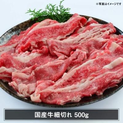 母の日 父の日 プレゼント カタログ ギフト 選べる 特選 牛肉 ( 国産牛 黒毛和牛 ) 美食うまいもん市場