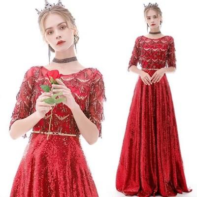 Aライン ロングドレス 5分袖 ワイン赤 イブニングドレス フリンジ お洒落 結婚式ドレス 発表会 演奏会ドレス パーティードレス 二次会ドレス お呼ばれ