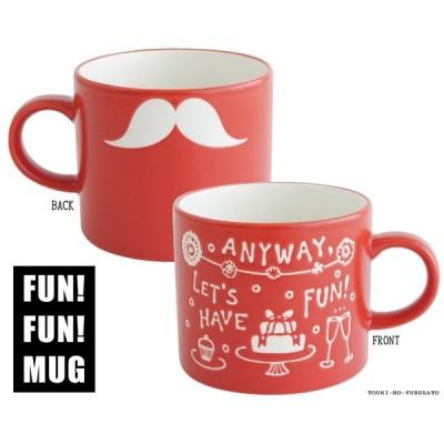 FUN!FUN!MUG レッド<br>【マグカップ・容量340cc・赤・RED・クリスマスマグ・ポップ・パーティー・ひげ・髭・国産・日本製】【trysケ】