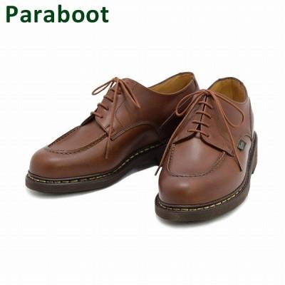 パラブーツ シャンボード ブラウン 710708 7107 08 Paraboot CHAMBORD MARRON メンズ ビジネス シューズ 靴