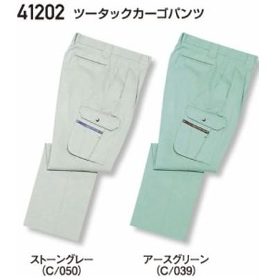 41202 ツータックカーゴパンツ(自重堂) 70~106 綿70%・ポリエステル30%