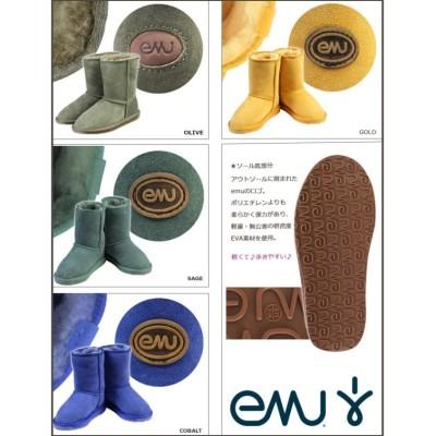 (emu/エミュー)emu エミュー ムートンブーツ スティンガー ロー STINGER LO W10002 レディース/レディース ブルー