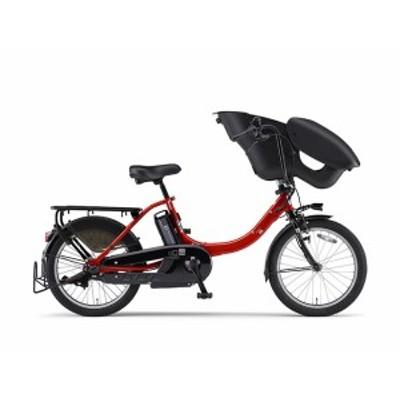 配送も店頭受取も可 電動自転車 ヤマハ 電動アシスト自転車 子供乗せ PAS Kiss mini un 20インチ 3段変速ギア 2020年 ビビッドレッド PA2