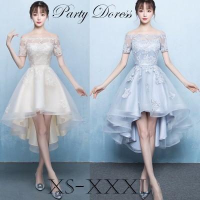 パーティードレス レディース ワンピース ドレス 刺繍レース フィッシュテール 結婚式 パーティー オーガンジー 二次会 ミニ 袖あり