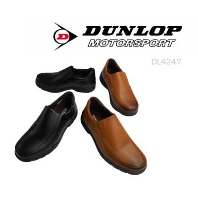 DUNLOP MOTORSPORT ダンロップ モータースポーツ DL-4247 軽量 4E 防水 ウォーキングシューズ メンズ スニーカー